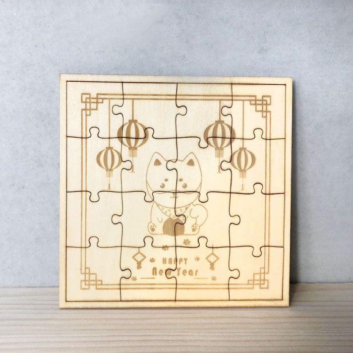 DIY自造包 – 創意拼圖 | 木百貨