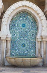 zellij tile work