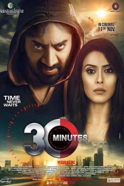 Image result for 30 Minutes 2016 Hindi  poster