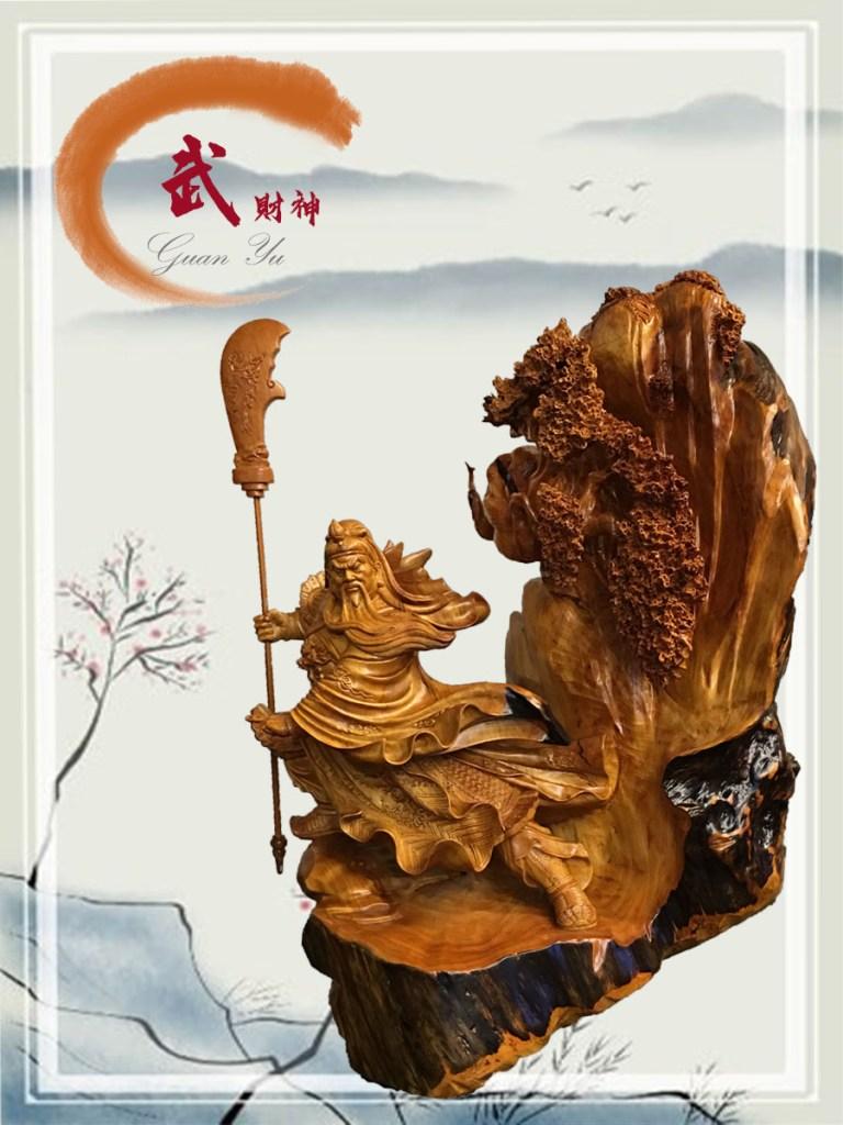 提刀關公 台灣檜木 木雕