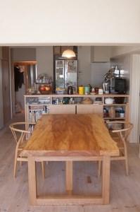 トチ一枚板天板 ダイニングテーブル