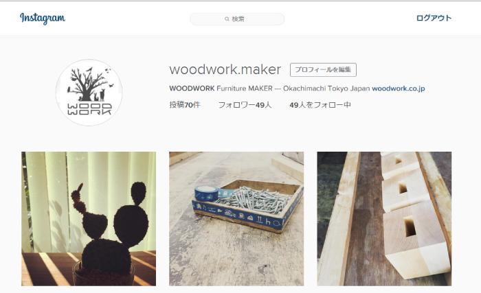 instagram リンク