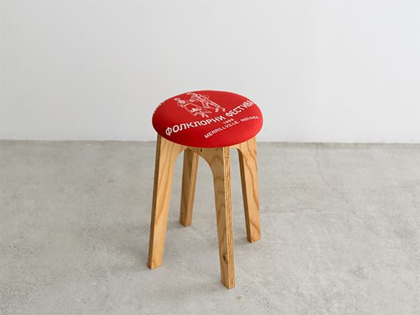 old clothes stool #001