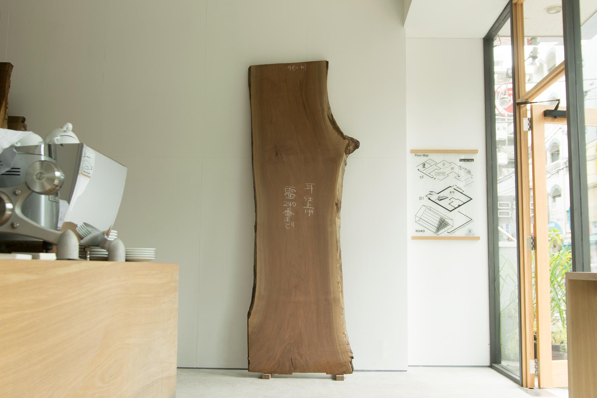 N14-36 ウォールナット一枚板天板