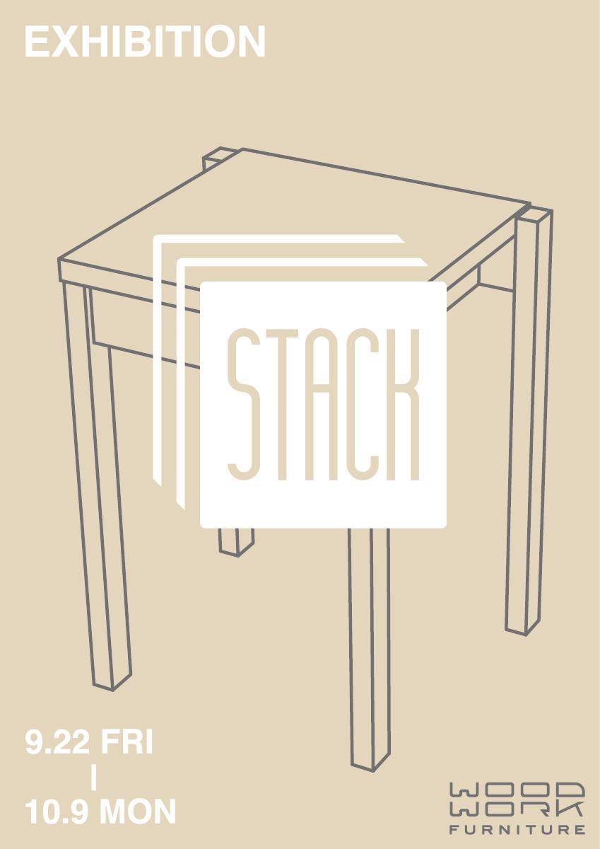 「STACK 」新作家具展示会 店内用 ポスター