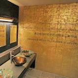 箱根旅物語館 トイレ