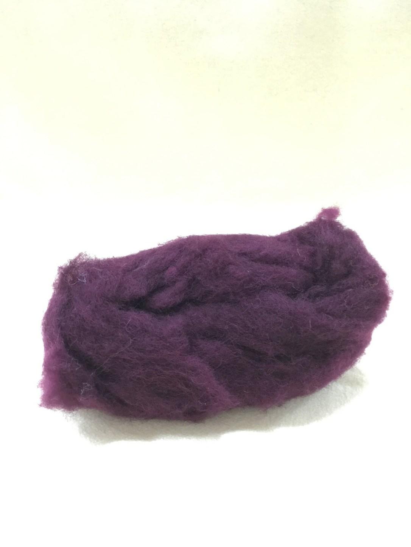 Maroon Colorplay Wool