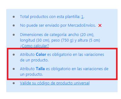 plantilla-conexion-atributos-obligatorio