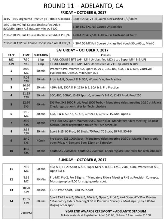 2017-Round-11-Weekend-Race-Schedule