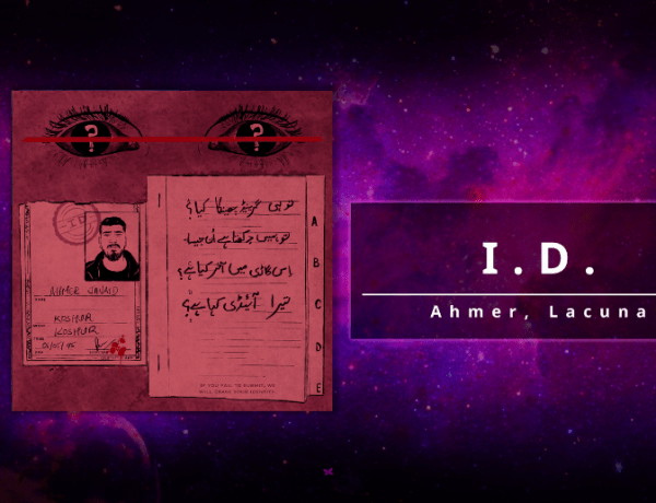 Listen to Ahmer's New Single 'I.D.'