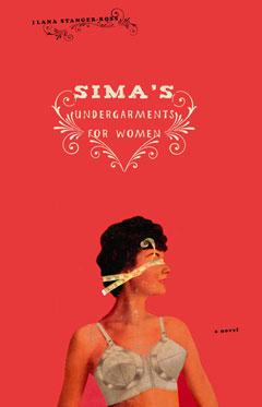 Simas Undergarments For Women by Ilana Stranger-Ross