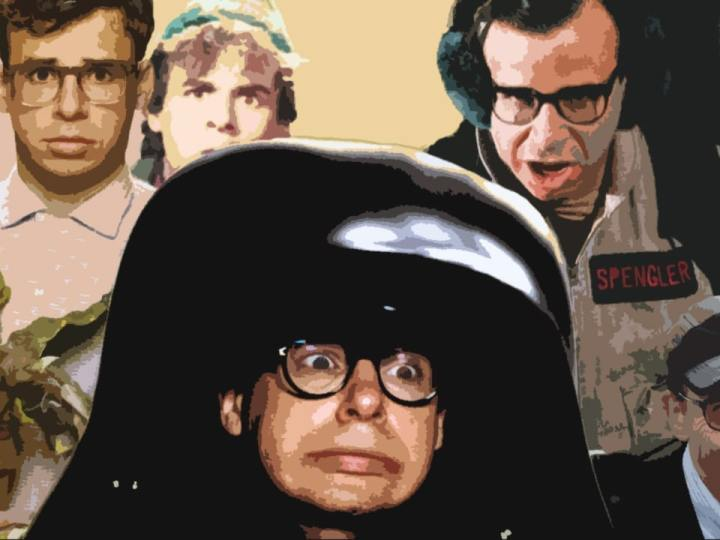 Which Rick Moranis are YOU? [QUIZ]
