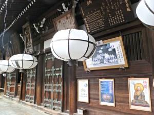 Nigatsudo Hall resized