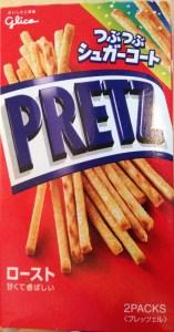 The not-so salty pretzels