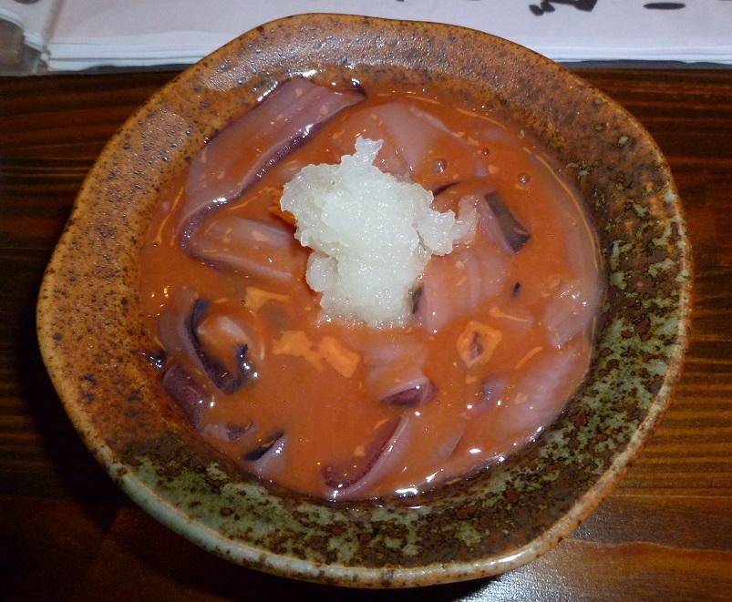 Salt cured fish guts
