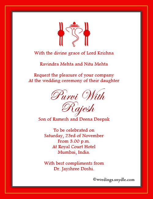 Hindu Wedding Invitation Wordings Sample