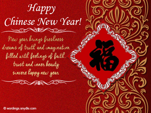 Chinese New Year Wishes and Messages   Wordings and Messages chinese new year greetings