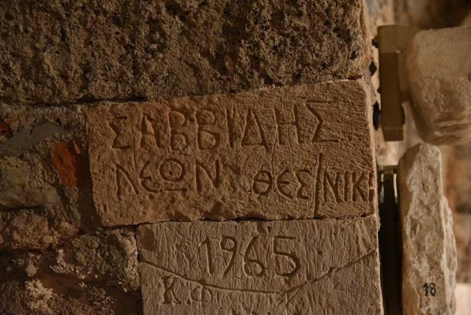Names on Wall
