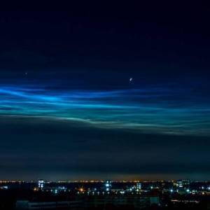 Rare Electric Blue Clouds Observed by NASA