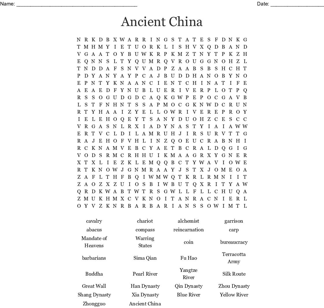 China Crossword