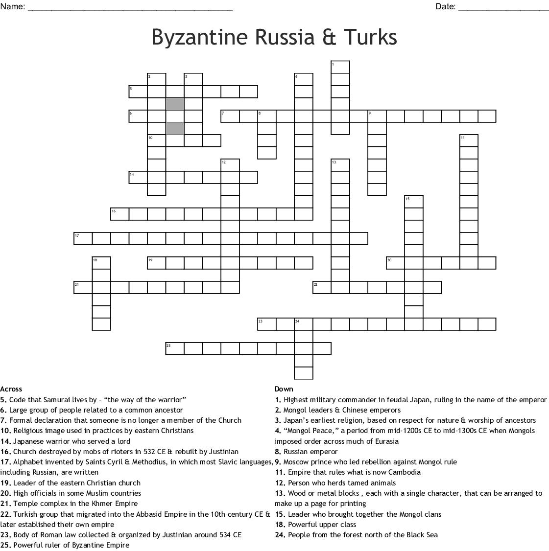Byzantine Empire Crossword