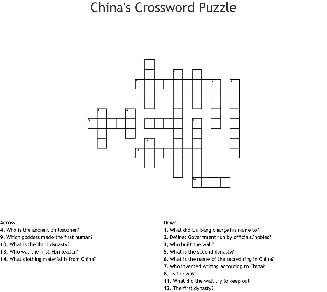 China S Crossword Puzzle