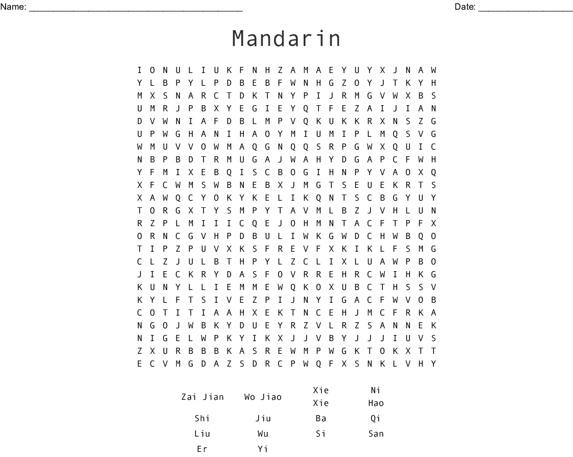 Mandarin Word Search