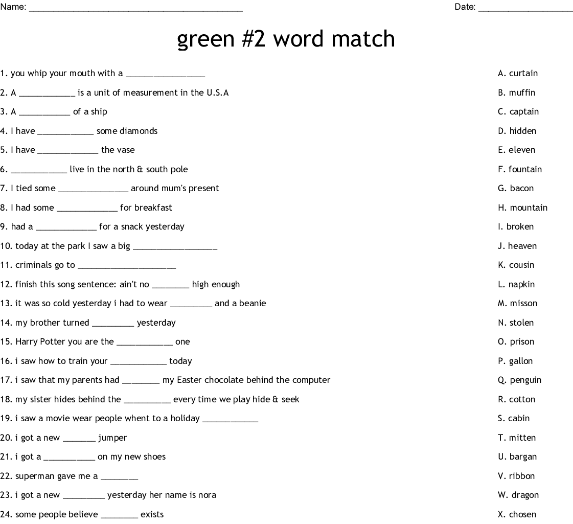 Green 2 Word Match Worksheet