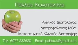 logos-flyers - 4.jpg
