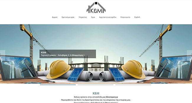 Κ&Μ Technical - Construction Company Kolyviras C. - Barberis I.