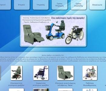 Mobility Pal