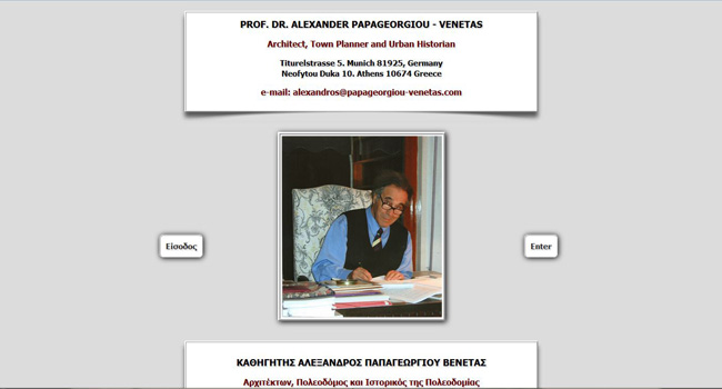 Alexander Papageorgiou Venetas - Architect, Town Planner