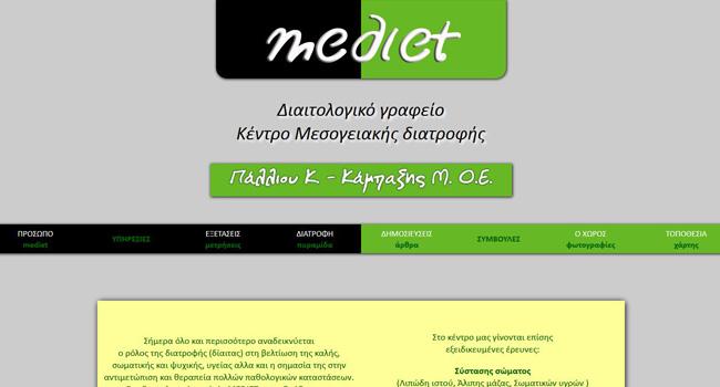 Mediet Dietetics center - Mediterranean Diet