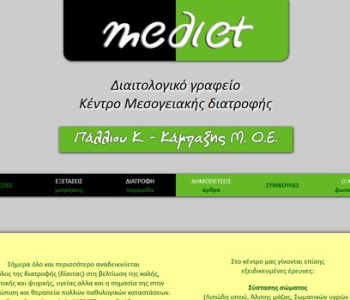 Mediet Dietetics center - Mediterranean Diet
