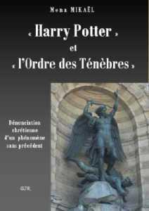 « Harry Potter et l'Ordre des Ténèbres »