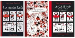 Claude Tchou publie « La vilaine Lulu », la seule BD écrite et dessinée par Yves SaintLaurent.