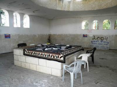 Tombe de Judas II et son Beth Din