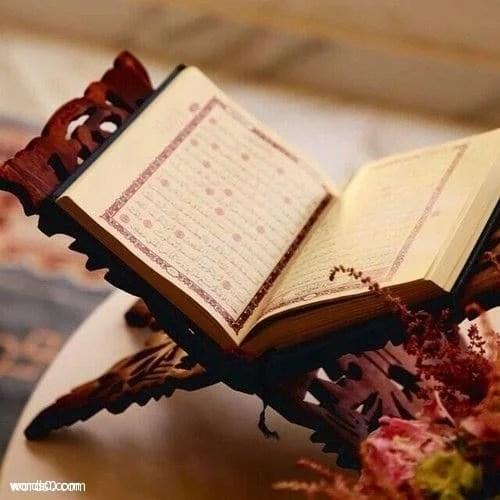 دعاء ختم القران في رمضان , دعاء ختم القرآن الكريم مكتوب