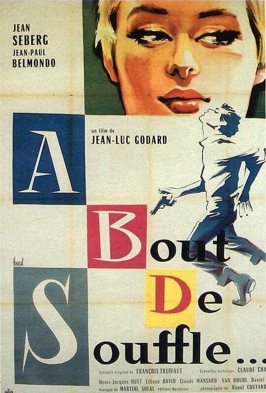 a-bout-de-souffle-poster