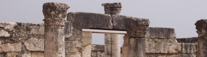 cropped-cropped-Israel-1061.jpg