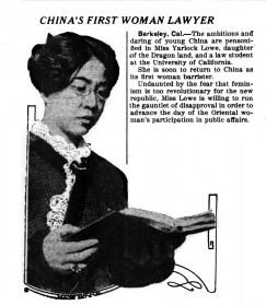 Yarlock Lowe, China's first woman lawyer. (1914)