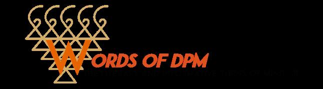Words Of DPM