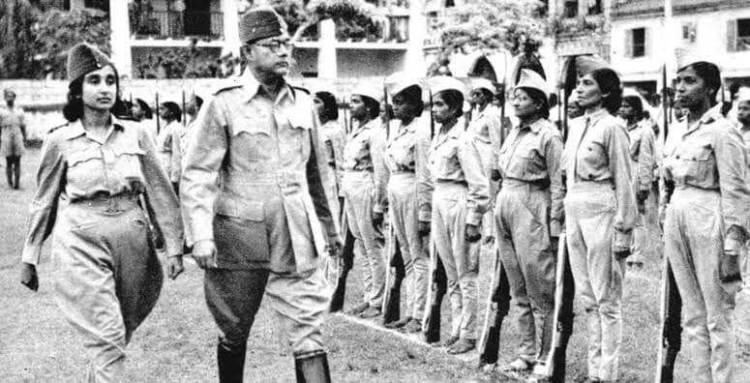 Azad Hind Sena