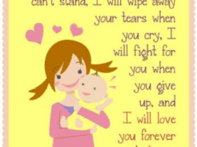 fight-quotes-mother-daughter-quotes