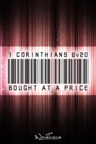 price_170311_mob