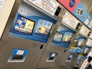 台湾、駅、改札、切符、メダル