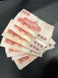 台湾、お金、100元