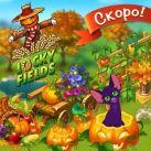 Lucky Fields – Поля чудес или Счастливые поля
