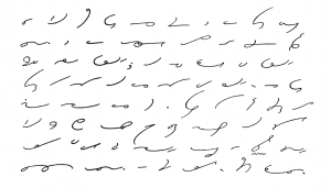 Gregg_shorthand_example_1916,_page_153
