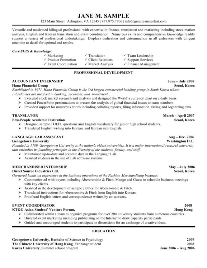 sample resume for accounting internship junior accounting resume
